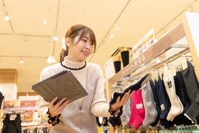 チュチュアンナ イオンモール甲府昭和の画像・写真