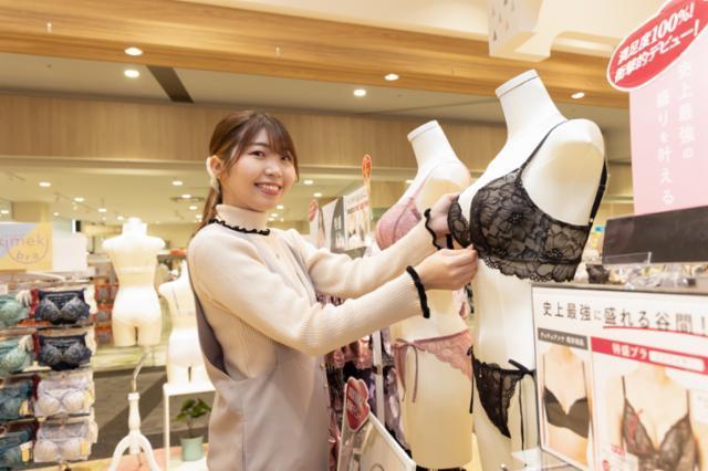 チュチュアンナ イオンモール名古屋茶屋の画像・写真